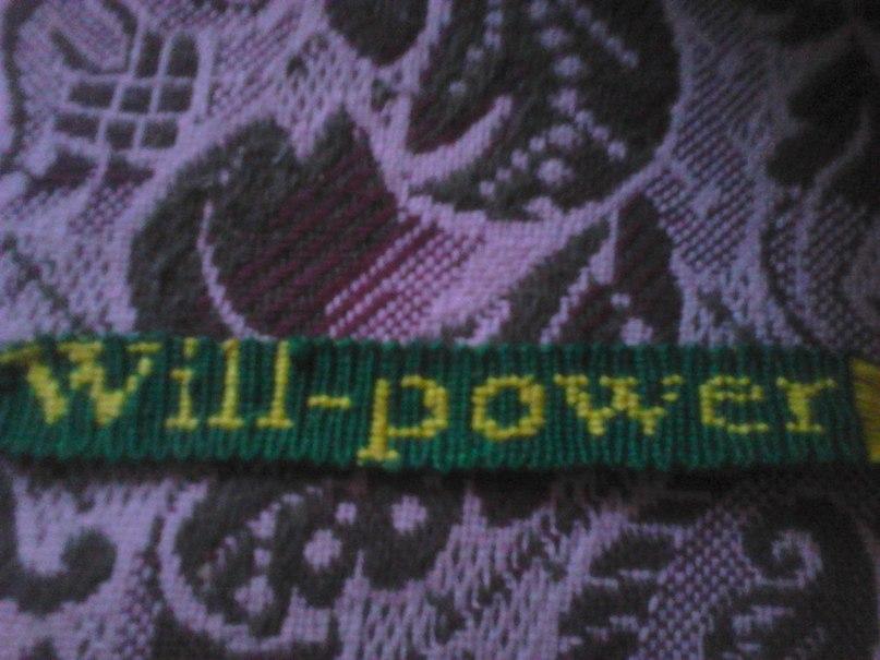 will-power · 03.10.2014
